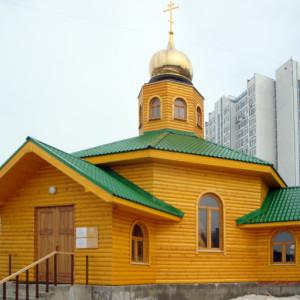 cropped-Храм-Алексея-В-Крылатском.jpg